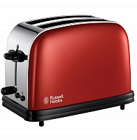 Russell Hobbs Flame red (18951-56)