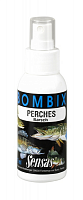 Sensas Bombix Perches 75ml (03628)